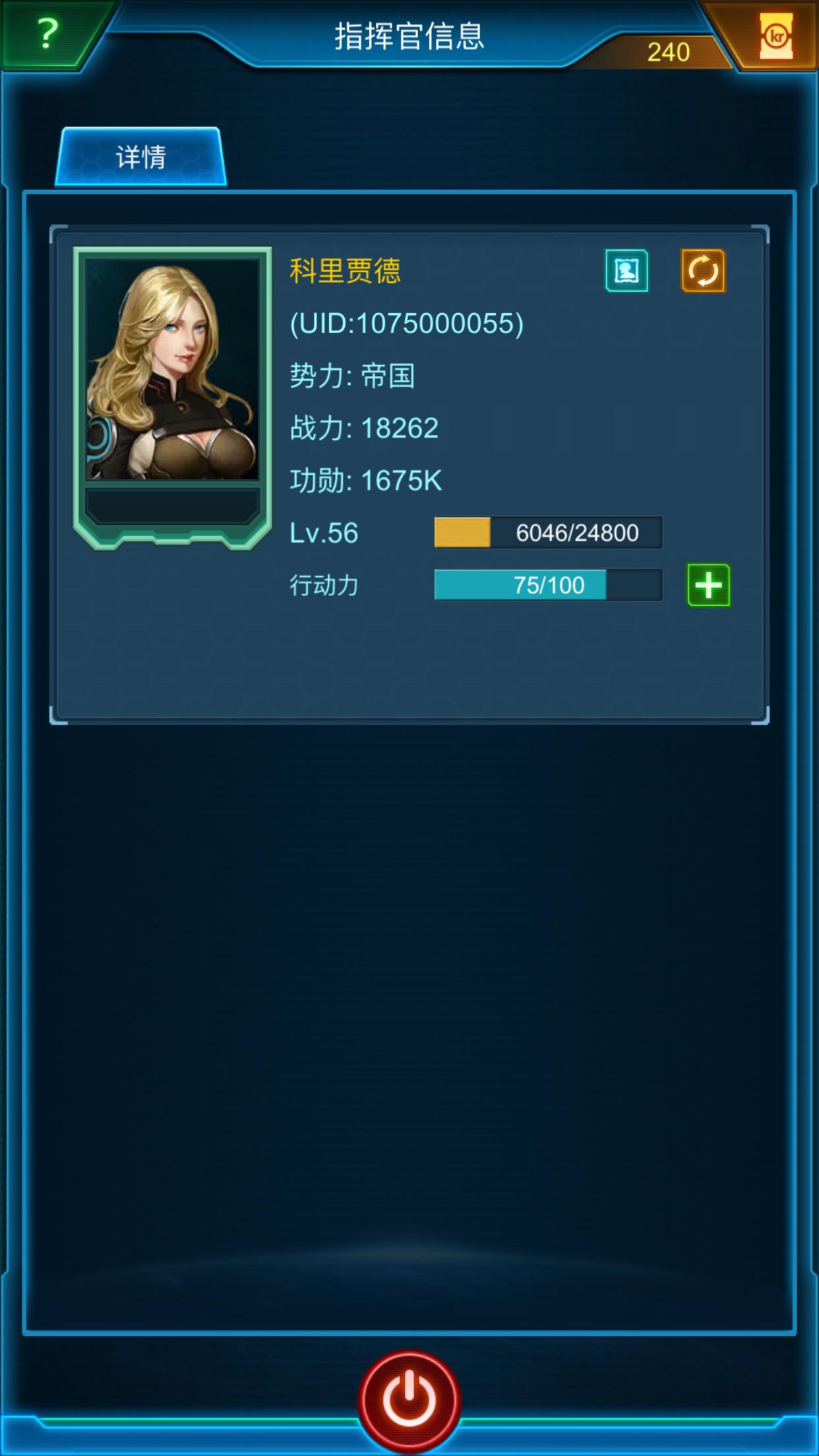 6BB60546-D3E4-46B4-9420-6403167E8D77.png