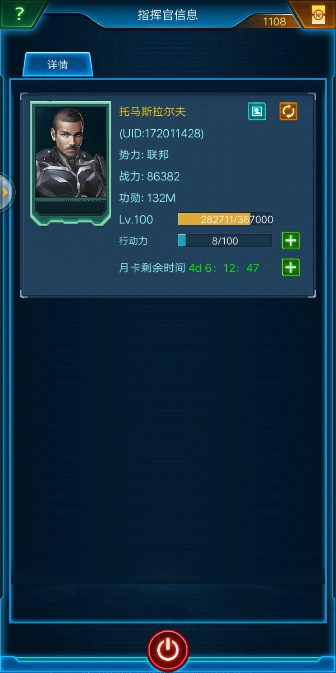 Screenshot_20180929_174713.jpg