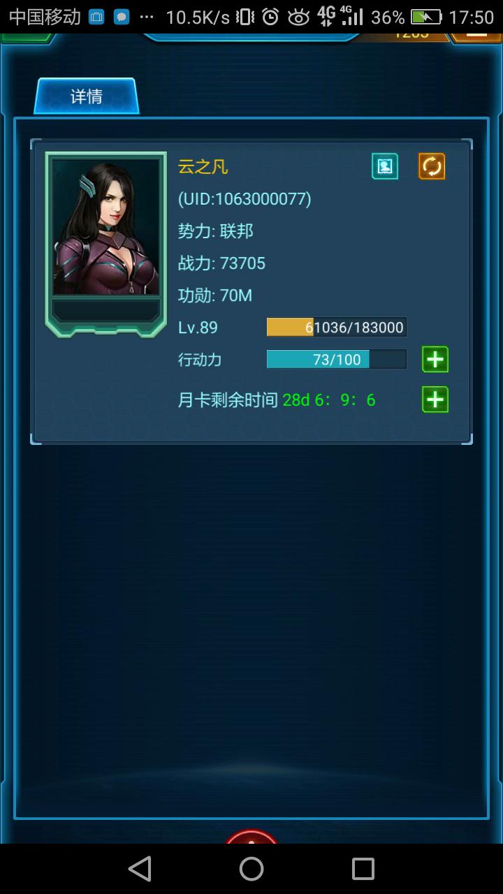Screenshot_2018-09-29-17-50-53.png