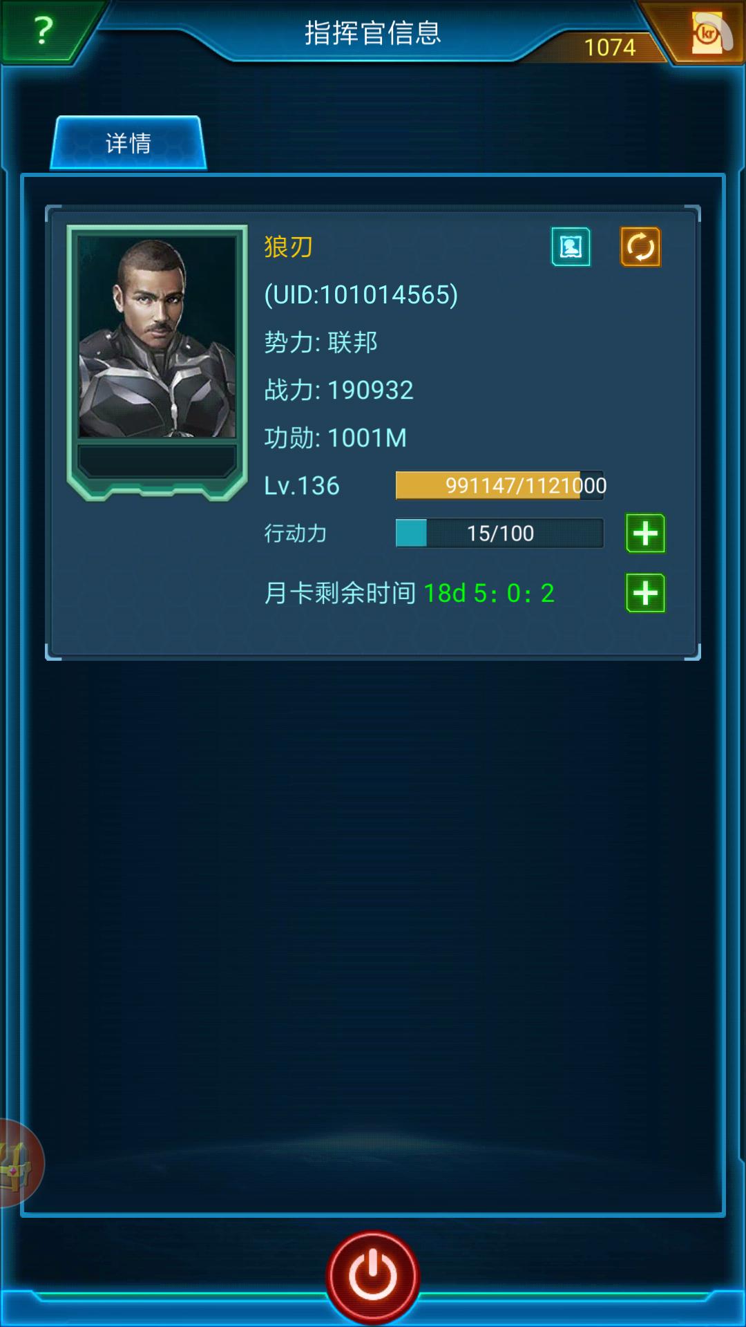 Screenshot_2018-09-29-18-59-57-544_com.jedigames.p16s.mi.png