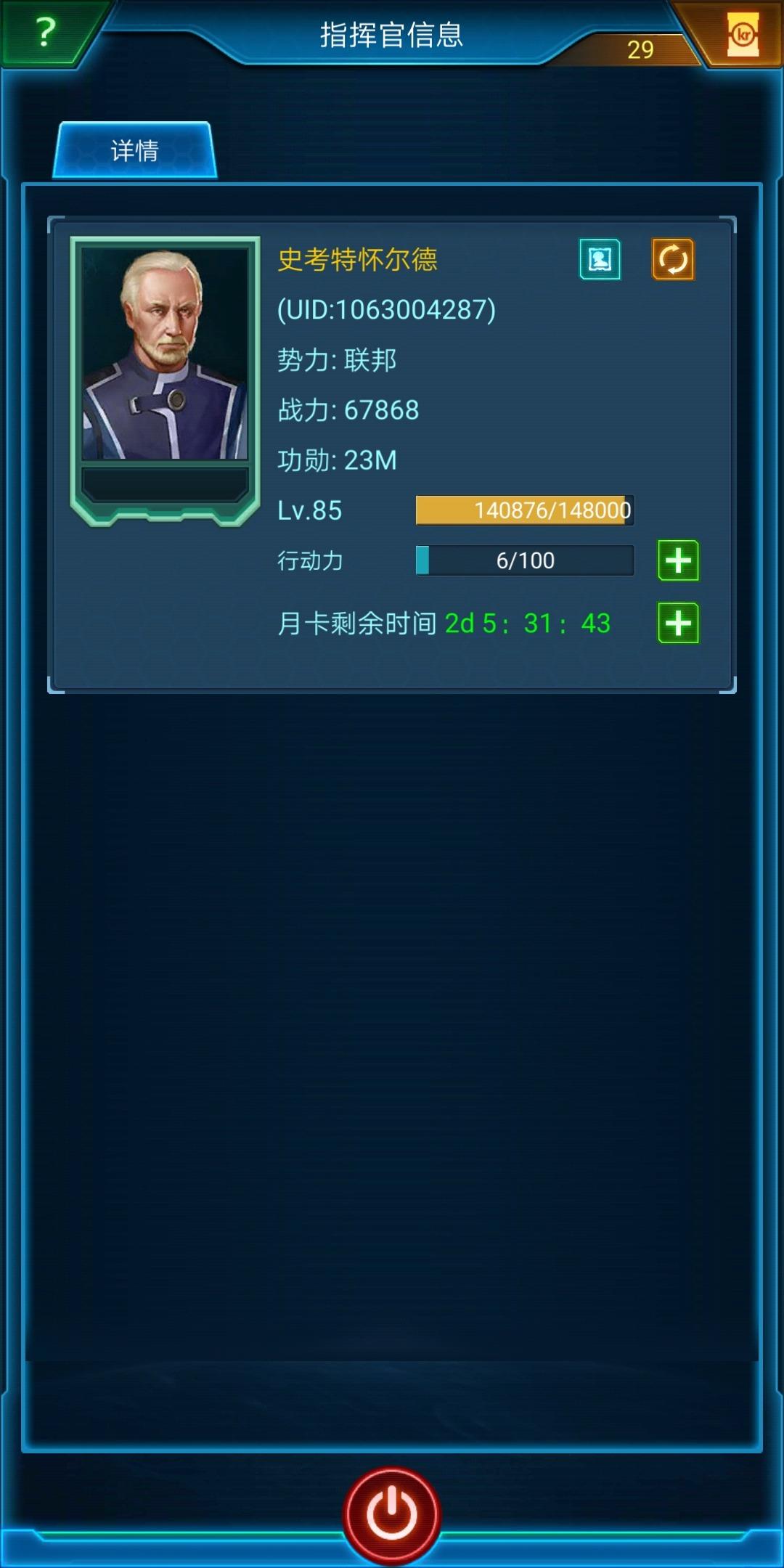 Screenshot_20180929-182818.jpg
