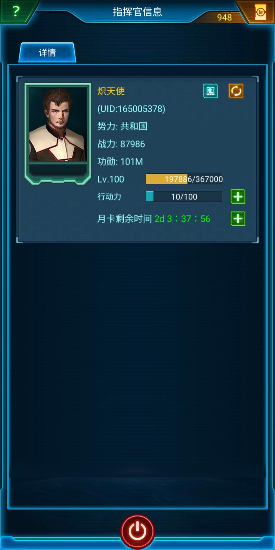 Screenshot_2018-09-29-20-22-03-03.png
