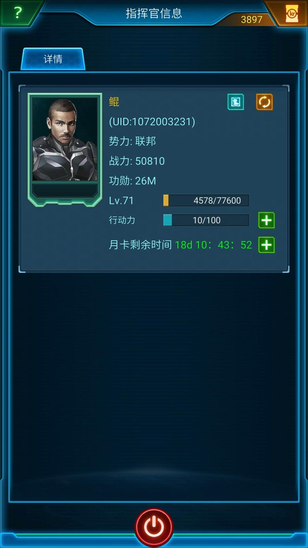 S80930-13160276.jpg