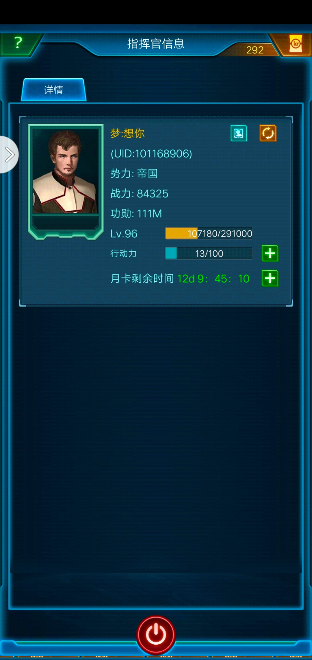 Screenshot_20180930_141450.jpg