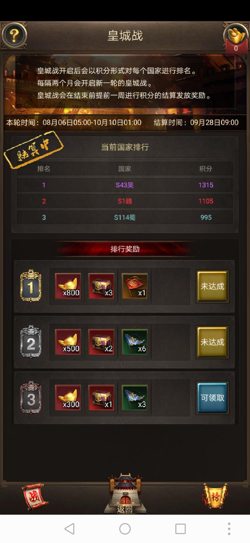 Screenshot_20180930-135356.jpg