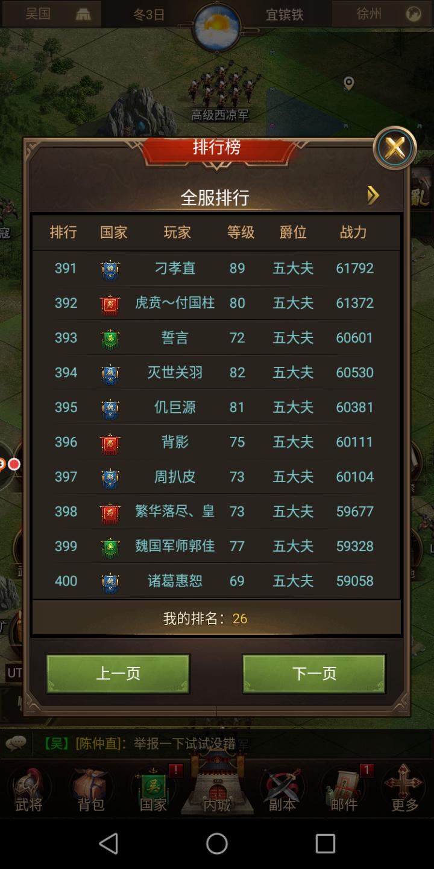 Screenshot_20181001-101619.png