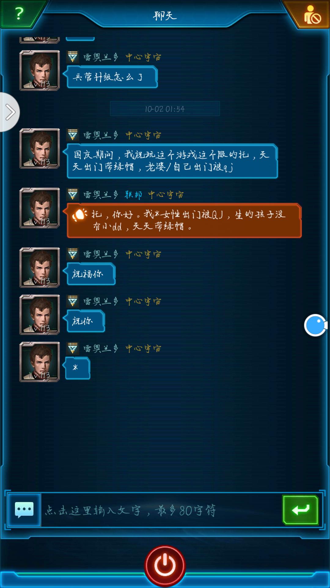 Screenshot_2018-10-02-02-06-53-24.png