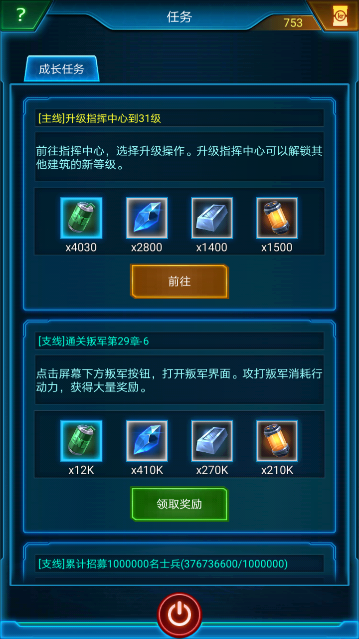 Screenshot_2018-10-03-10-12-01-96.png