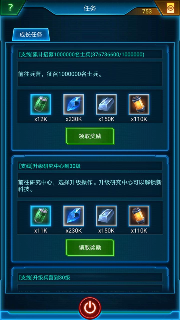 Screenshot_2018-10-03-10-12-08-28.png