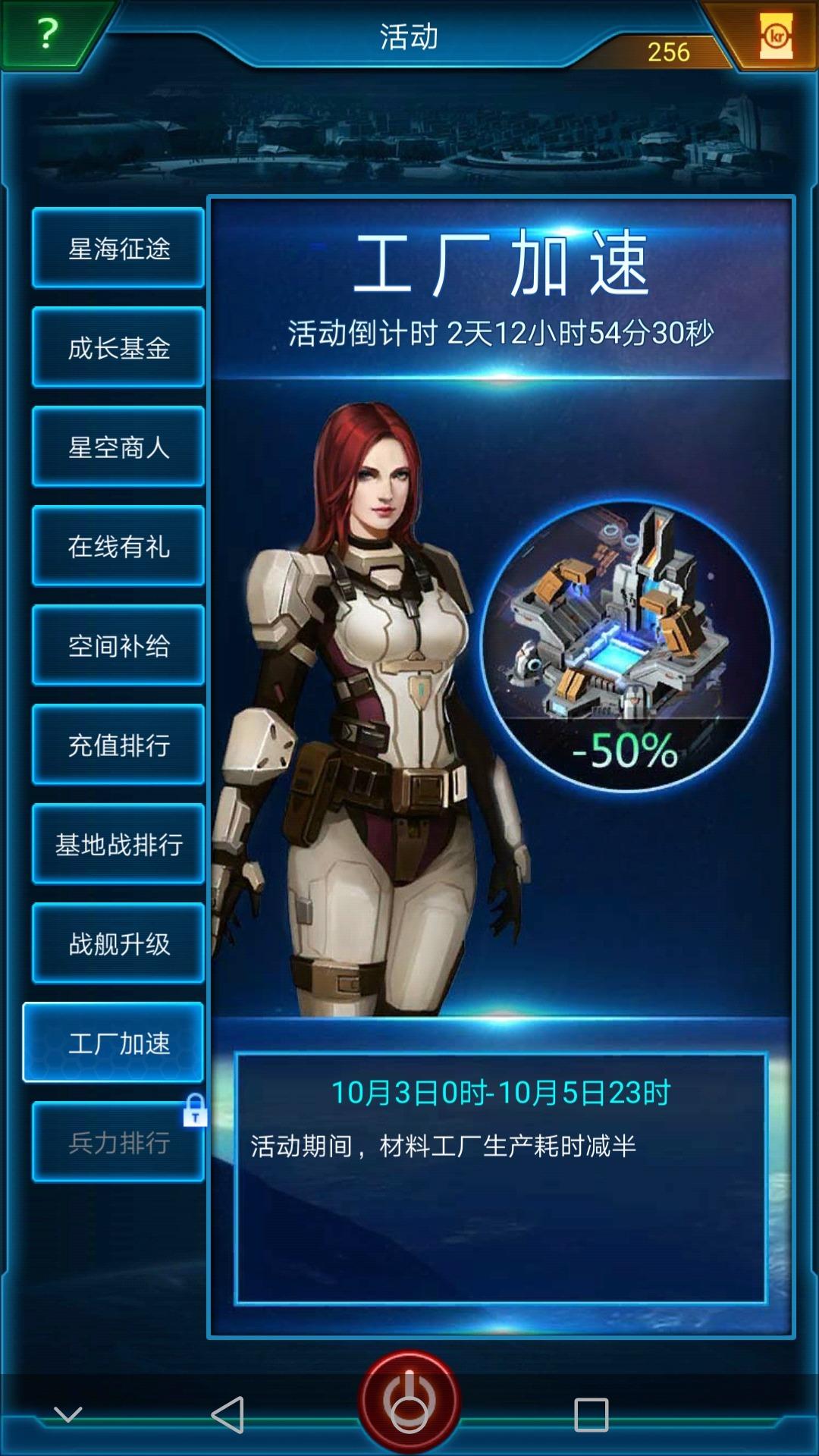 Screenshot_20181003-110430.jpg