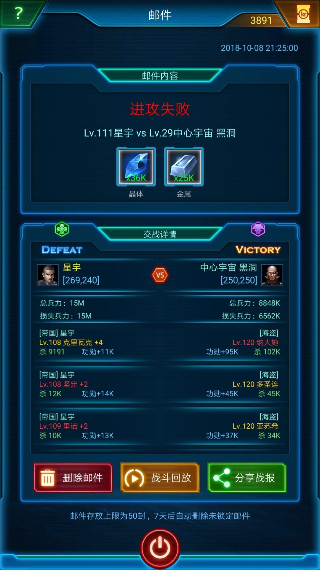 Screenshot_20181008-220208.jpg