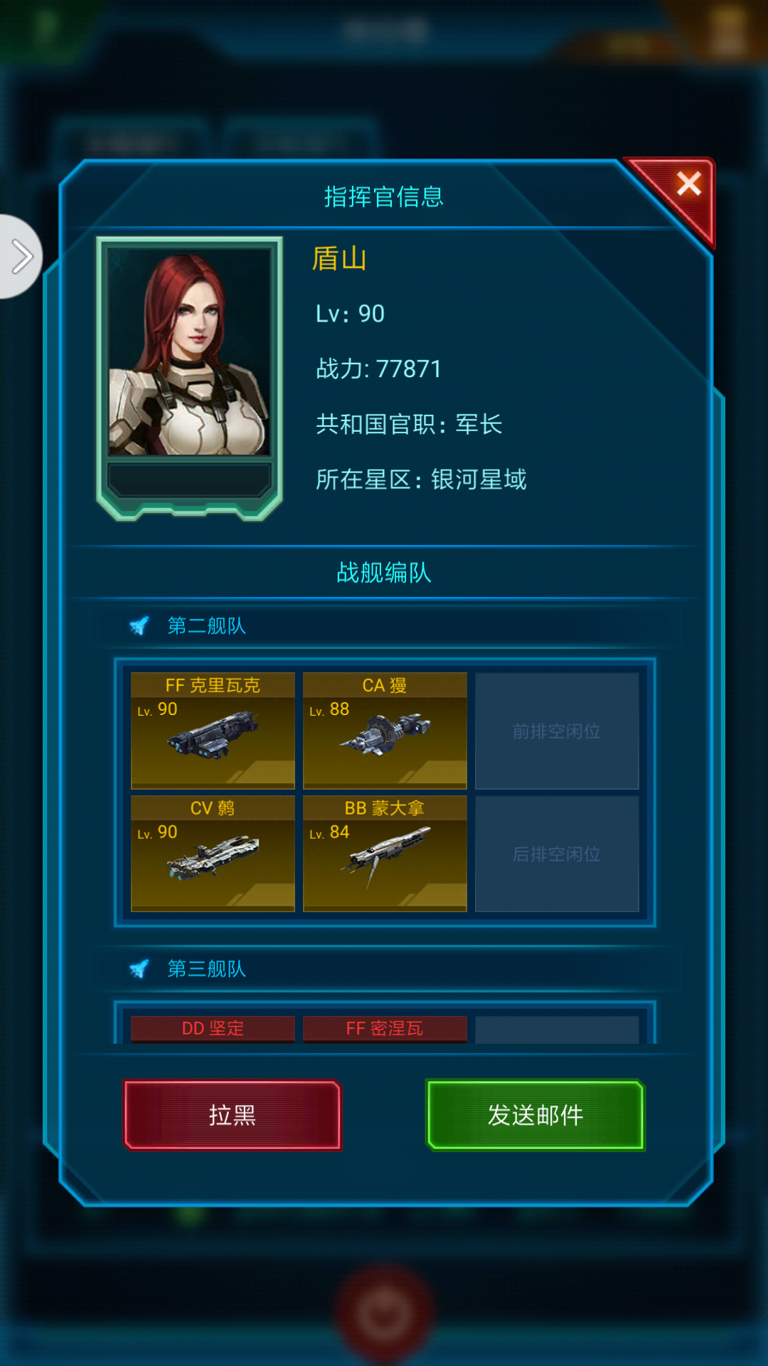 Screenshot_2018-10-11-20-09-46-368_com.xhlm.anzhuo.png