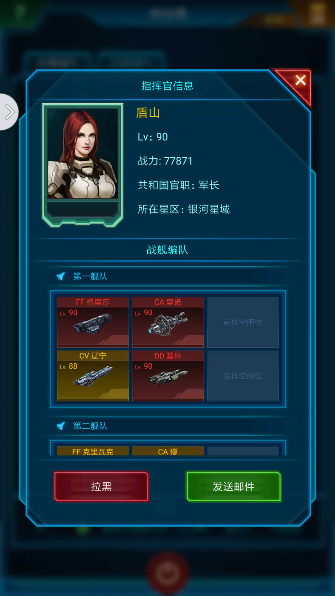 Screenshot_2018-10-11-20-09-41-223_com.xhlm.anzhuo.png