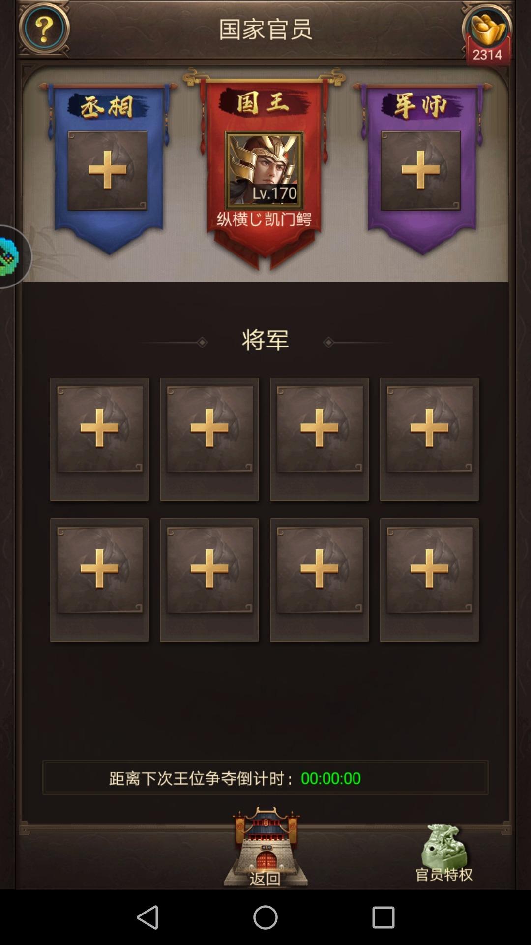 Screenshot_20181011-200229.jpg