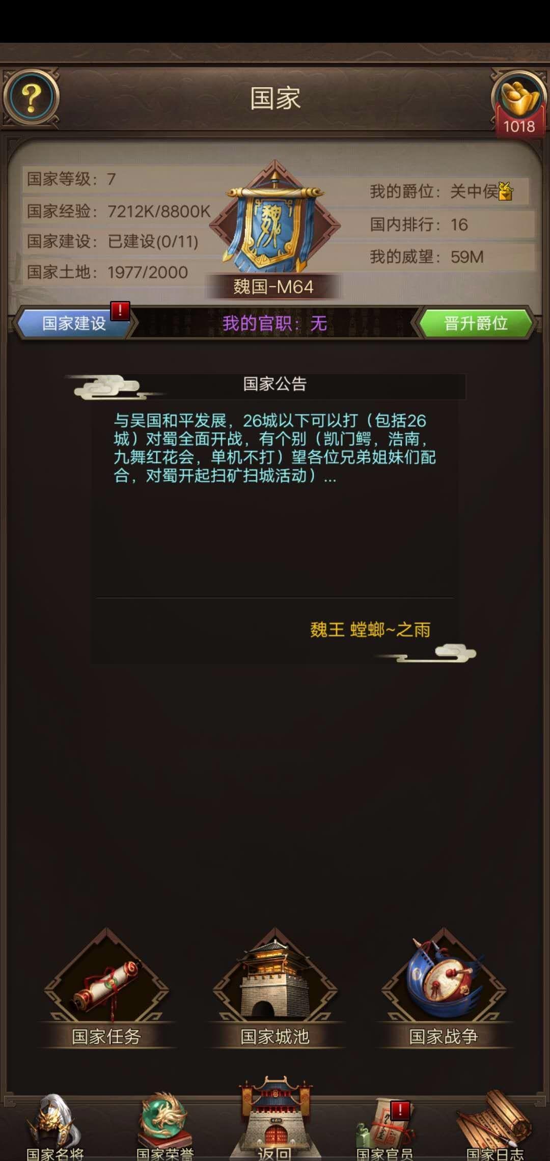 mmexport1539432860871.jpg