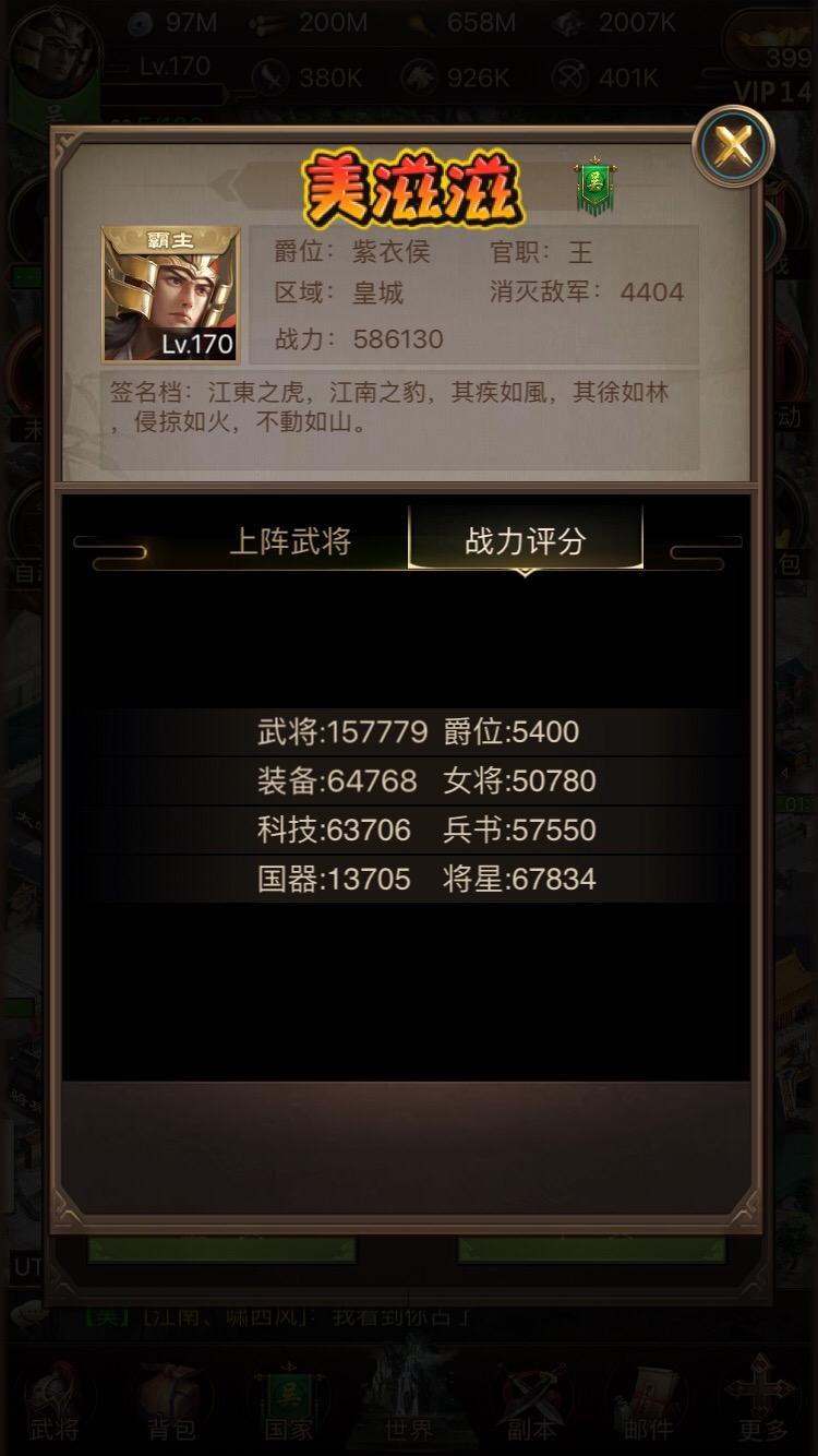 1BA9377D-B067-4D20-AC5F-13E9E18047DC.jpeg