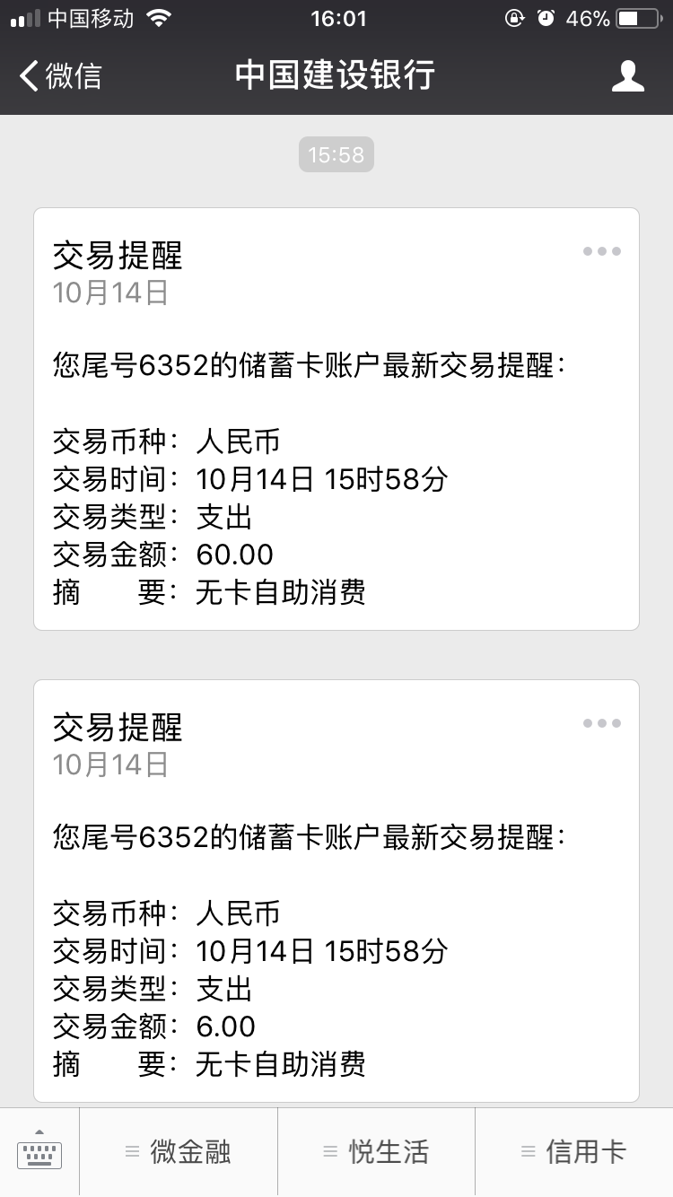 41CE10EC-28A5-45B2-BC88-AE11F5BFC0EF.png