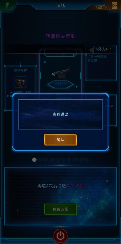 Screenshot_20181016-141957.jpg