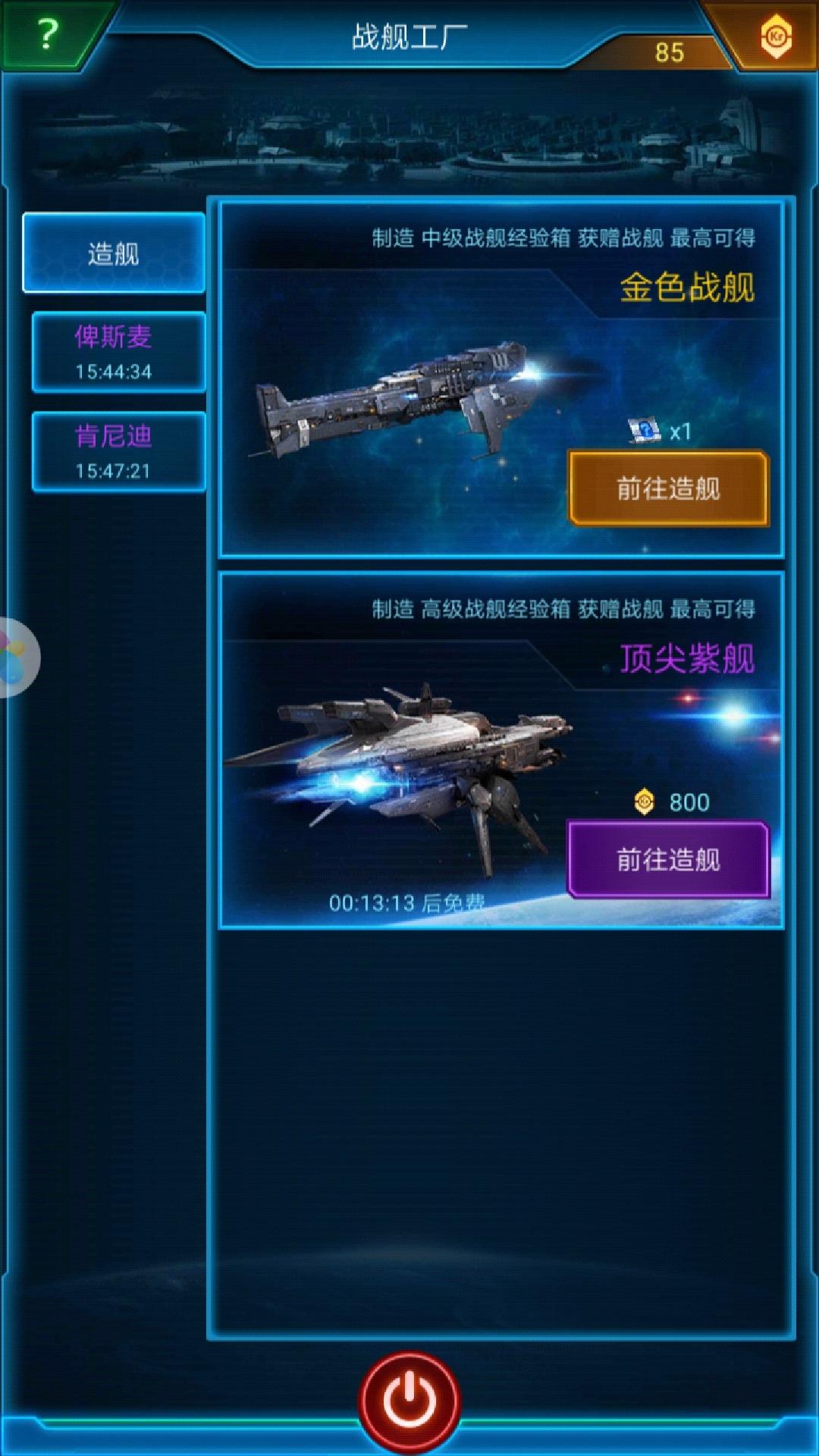 Screenshot_20181018-161819.jpg