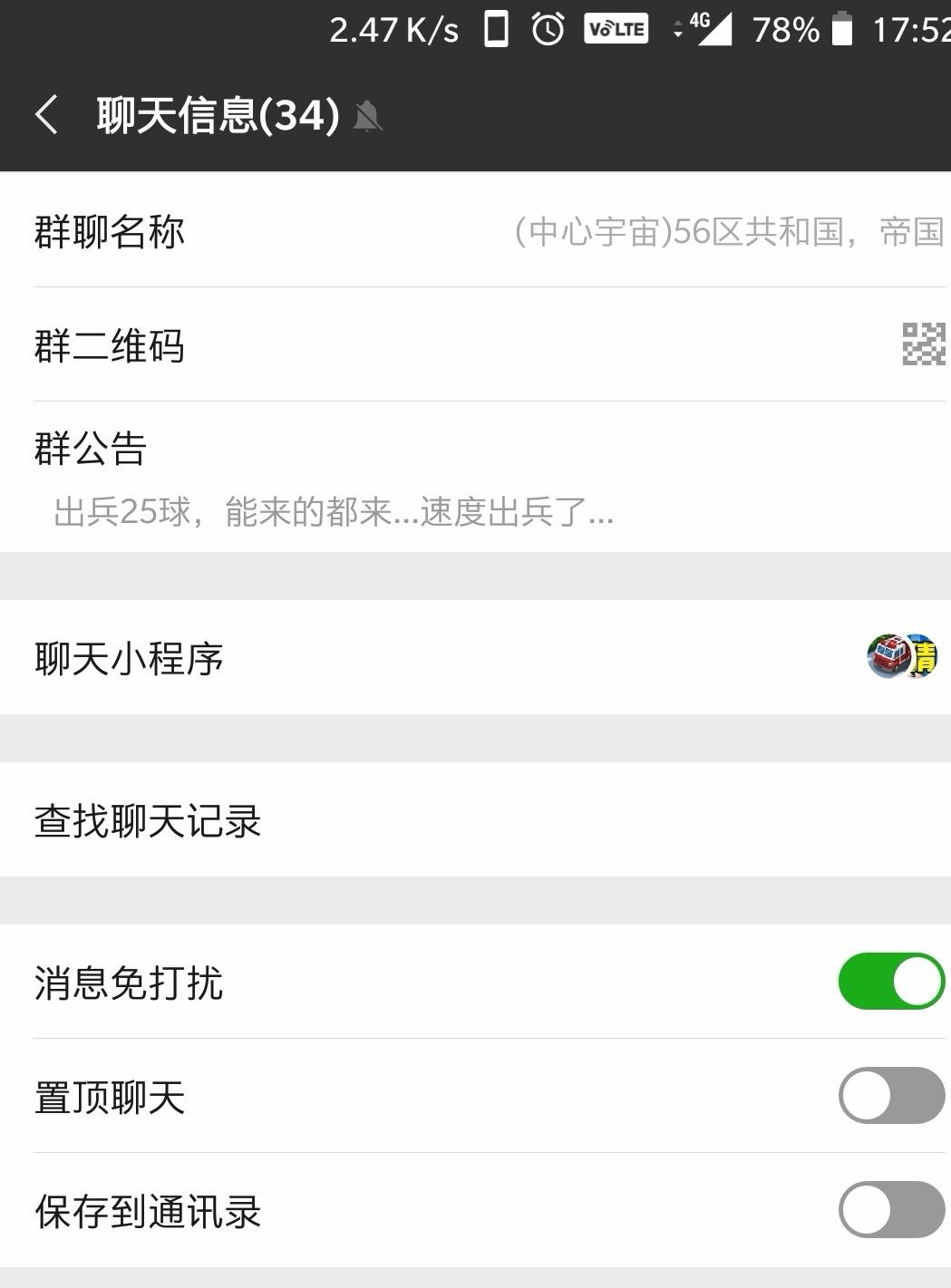 Screenshot_20181022-175245__01.jpg