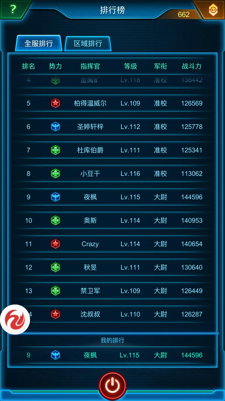 C7431BFF-59E4-490F-BFFC-6D1BFC799F8C.png