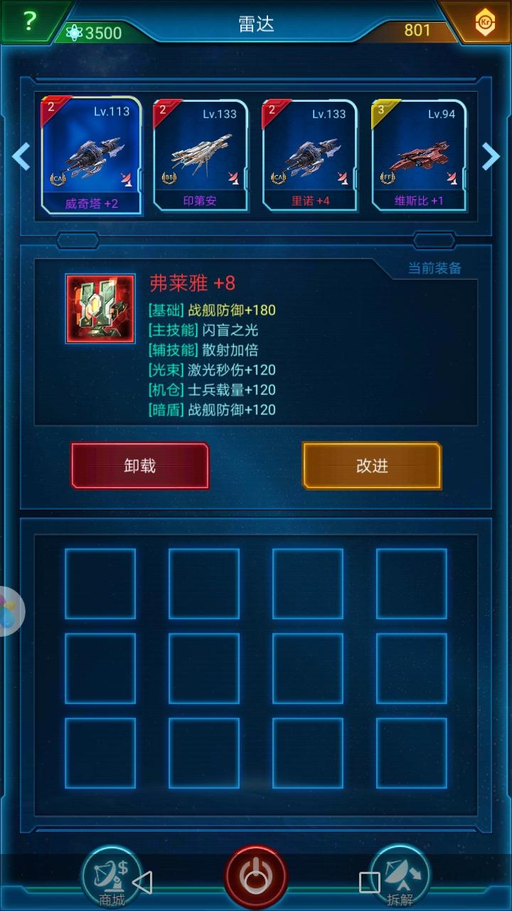 Screenshot_20181026-132033.jpg