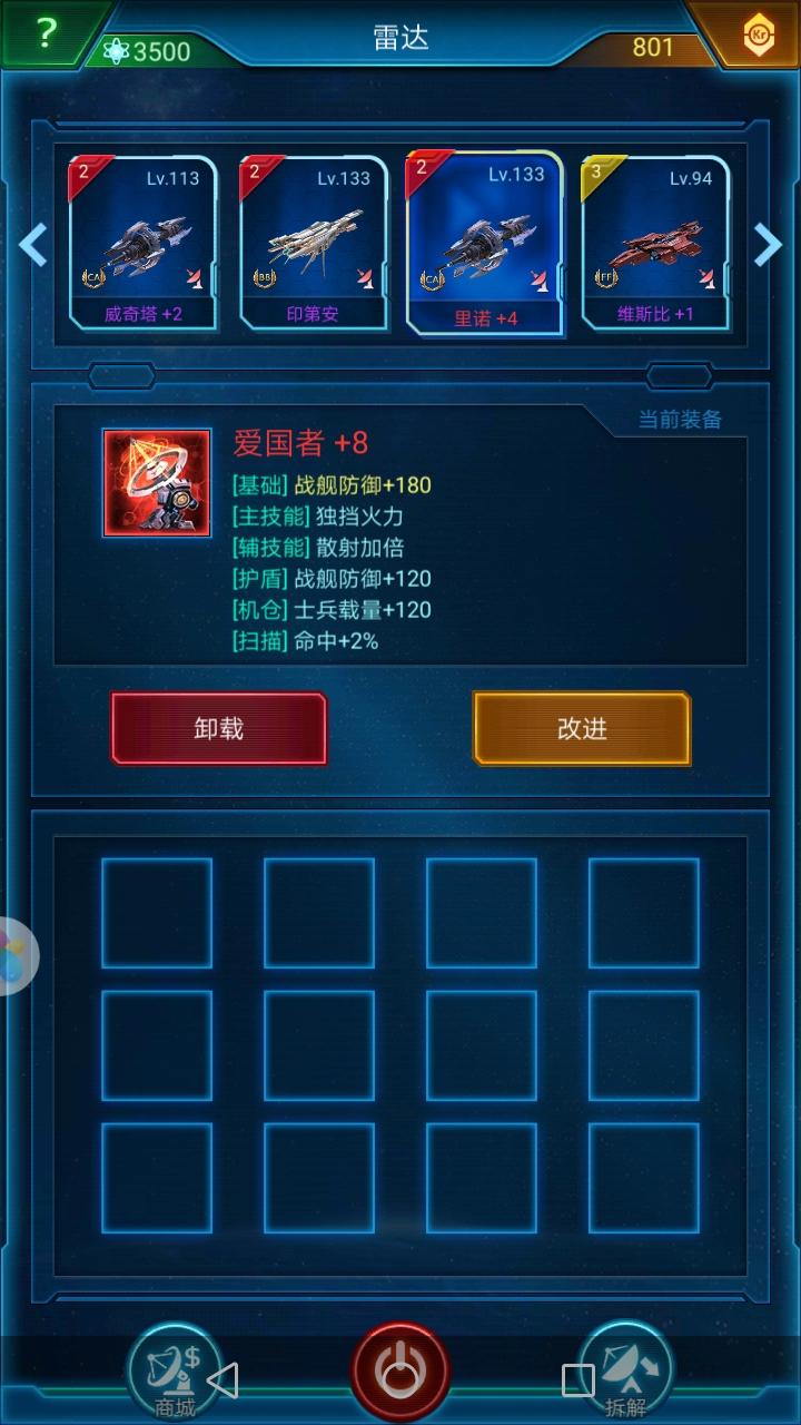 Screenshot_20181026-132040.jpg