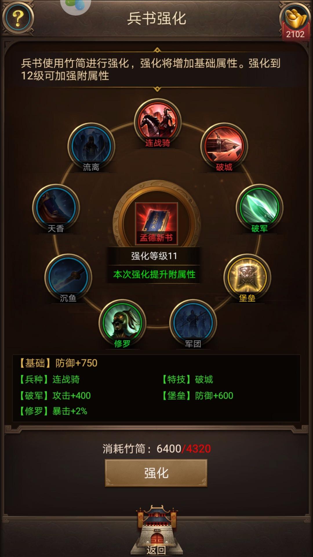 Screenshot_20181028-184420.jpg