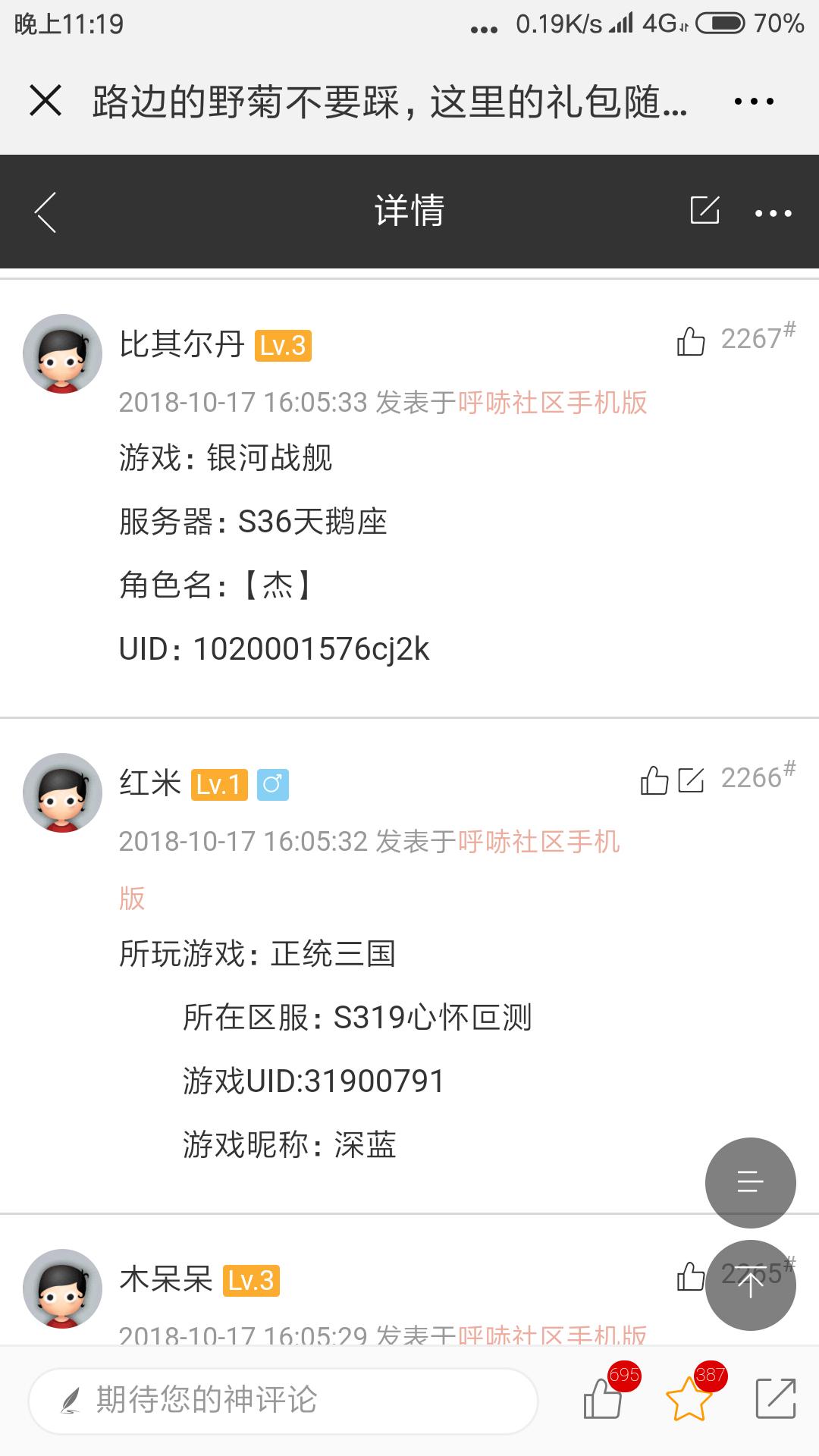 Screenshot_2018-10-29-23-19-33-730_com.tencent.mm.png