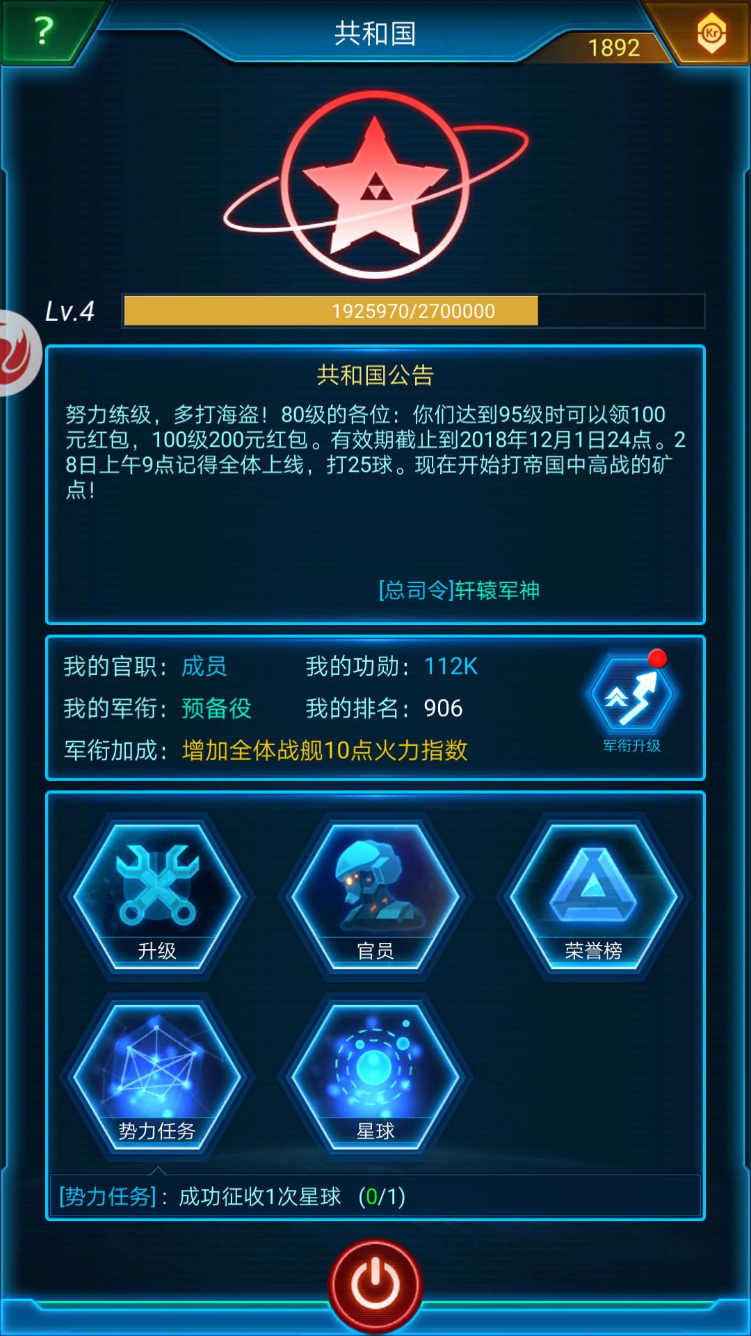Screenshot_2018-10-31-09-02-40-25.png