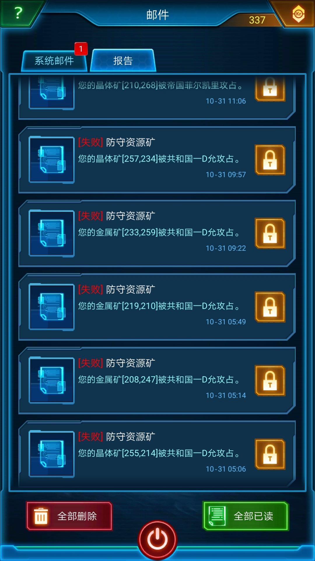 Screenshot_20181101-194125.jpg
