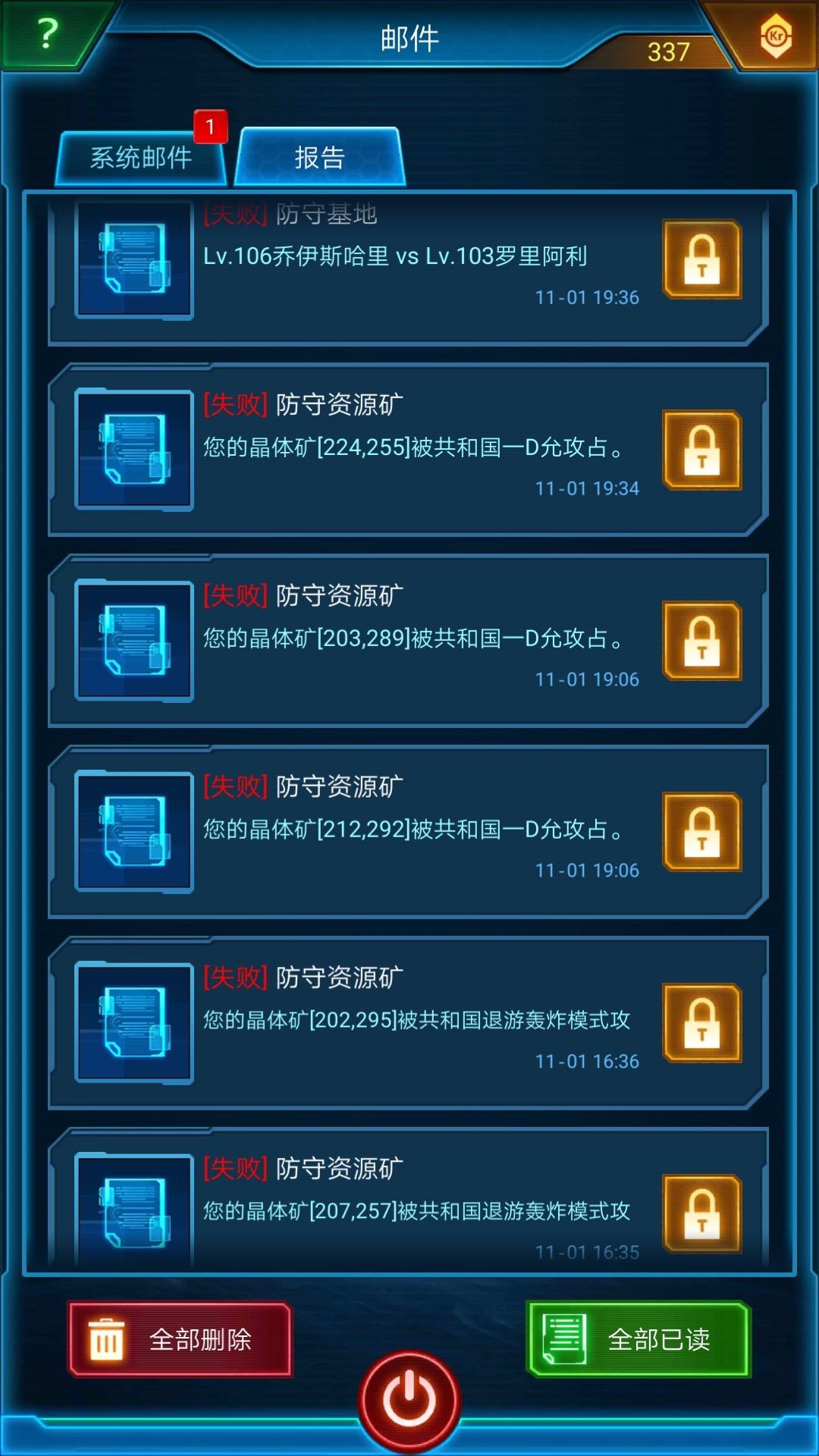 Screenshot_20181101-194120.jpg