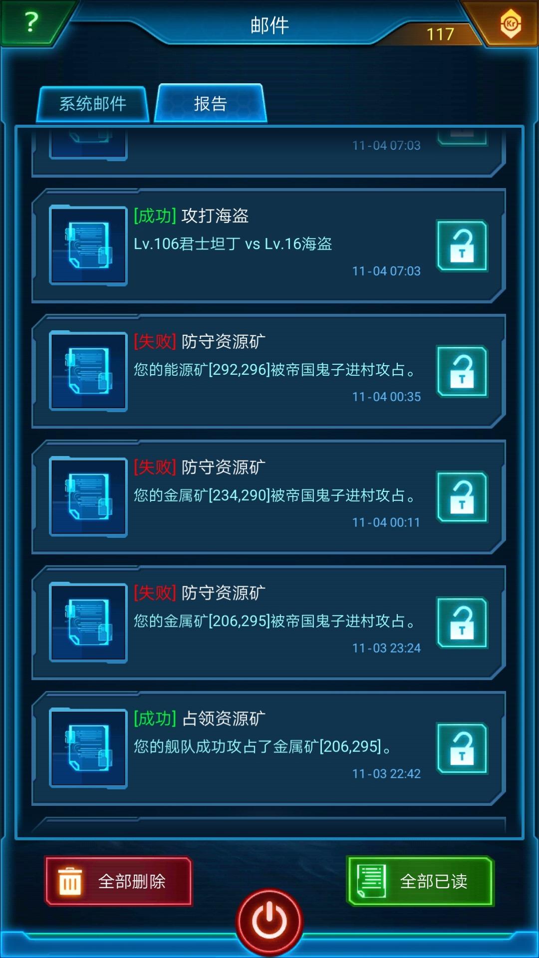Screenshot_20181104-072408.jpg