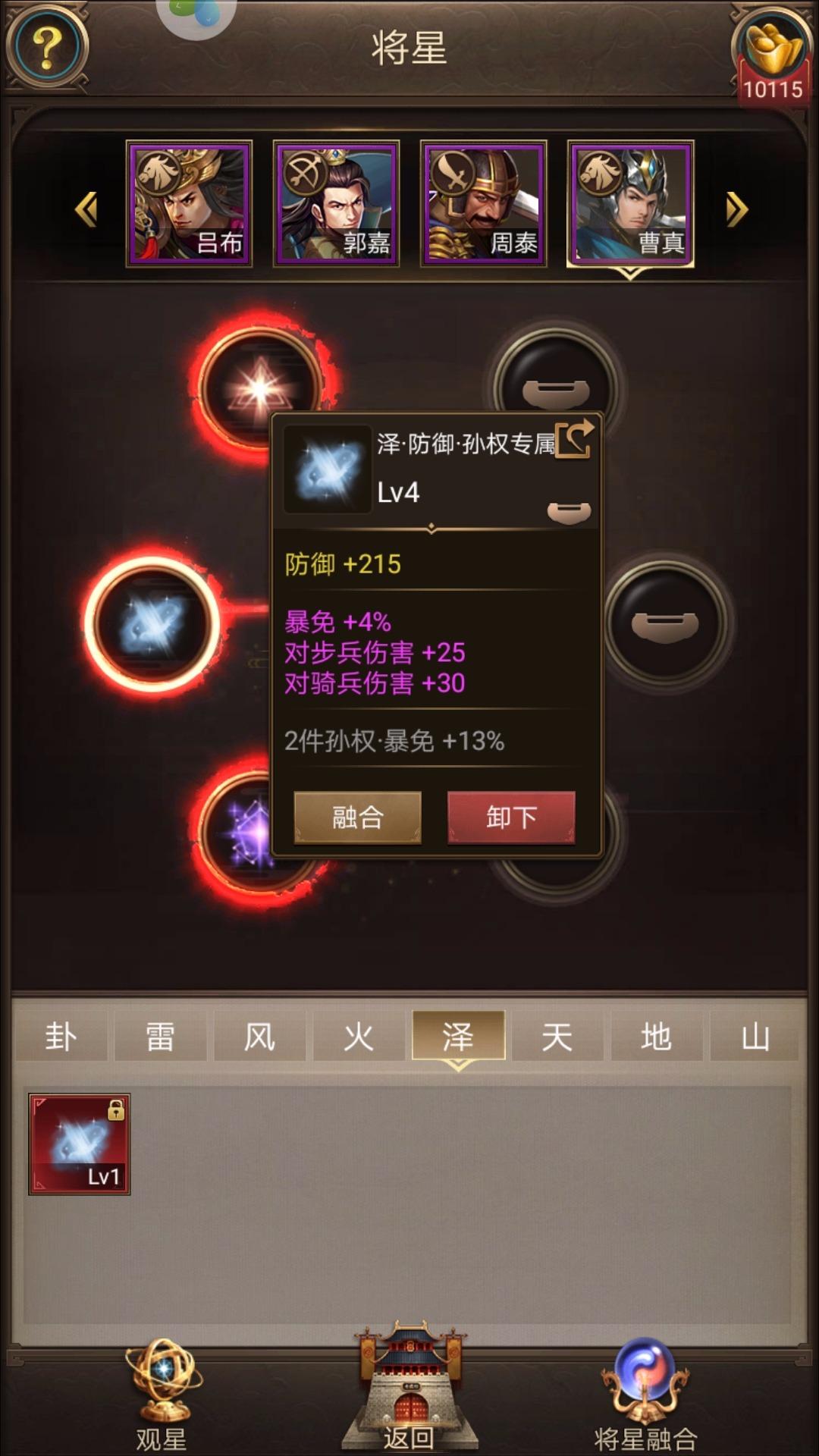 Screenshot_20181108-091024.jpg