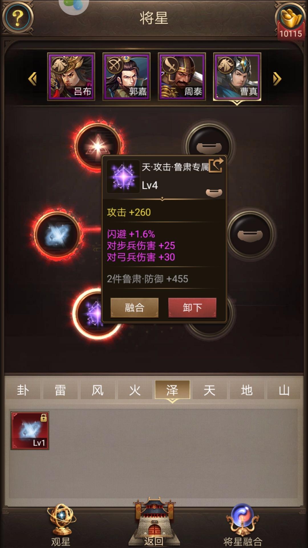 Screenshot_20181108-091026.jpg