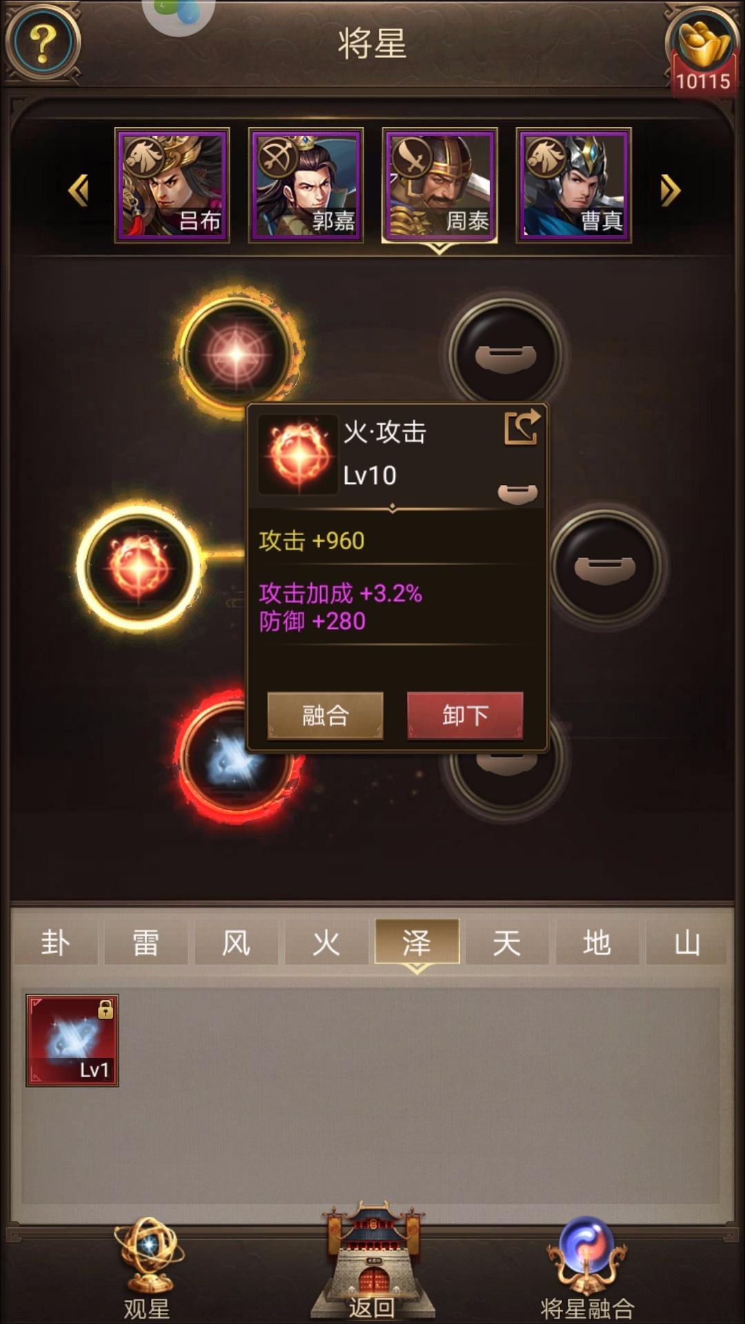 Screenshot_20181108-091015.jpg