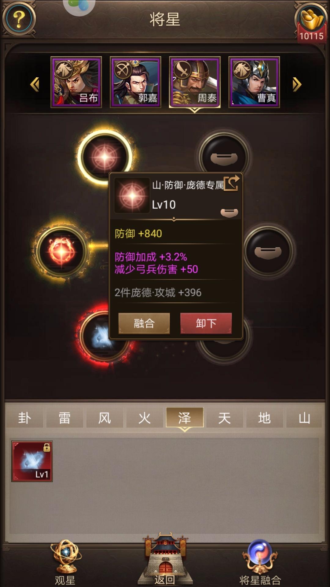 Screenshot_20181108-091011.jpg