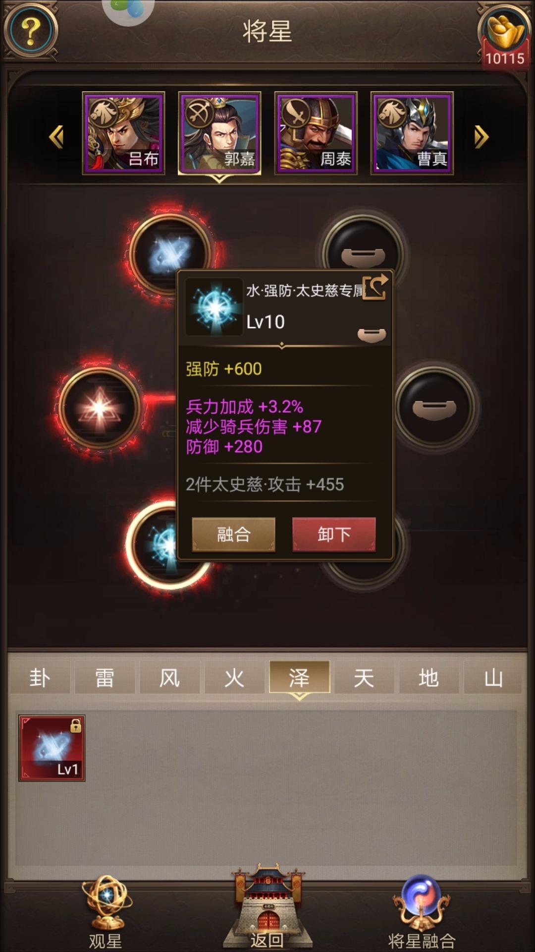 Screenshot_20181108-091007.jpg