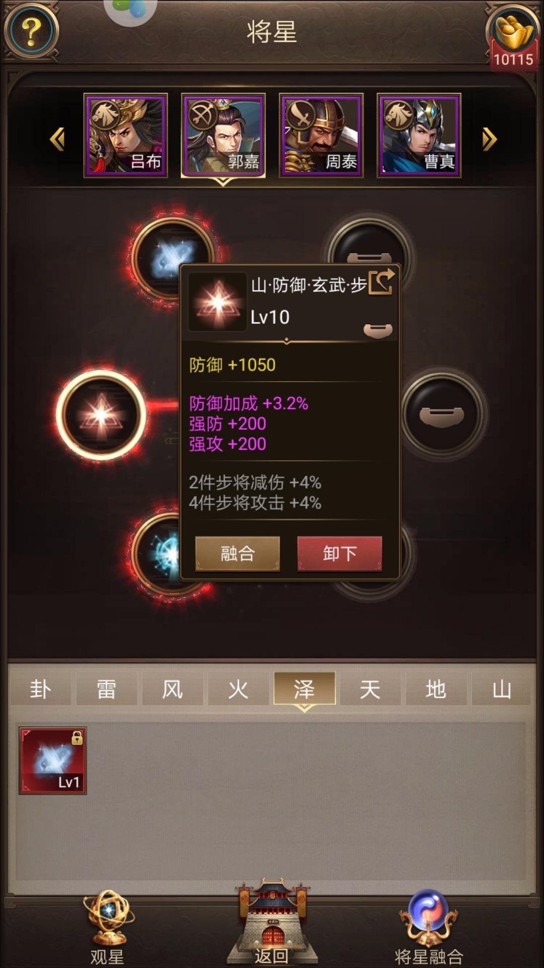 Screenshot_20181108-091005.jpg