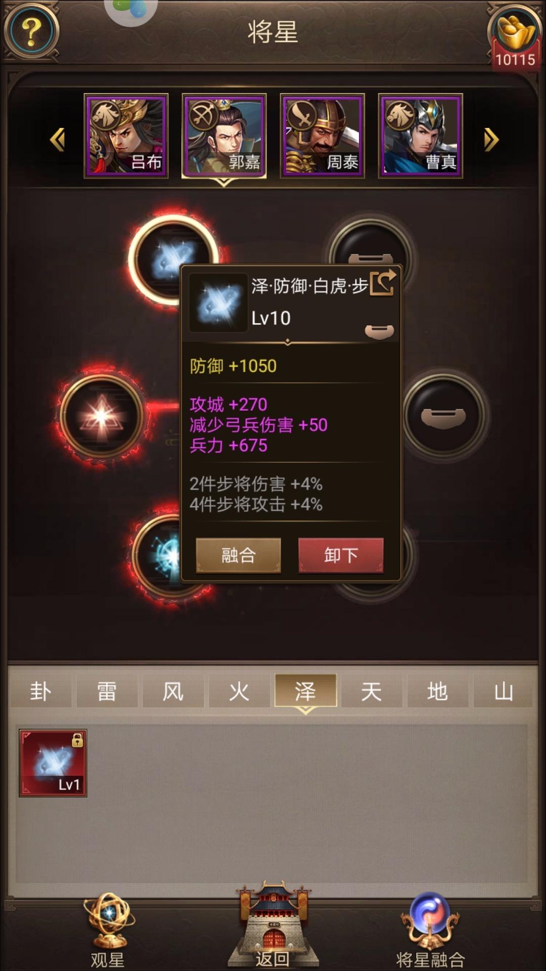 Screenshot_20181108-091002.jpg