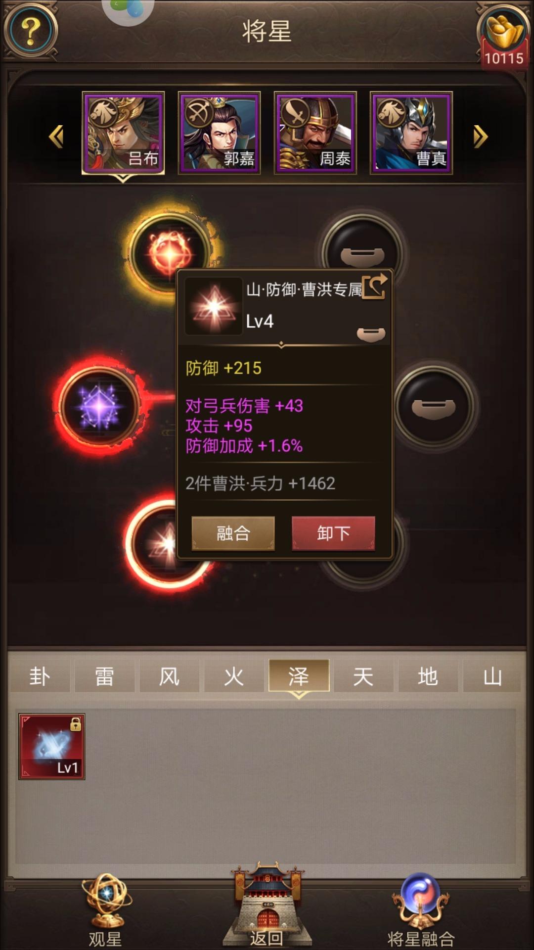 Screenshot_20181108-090959.jpg