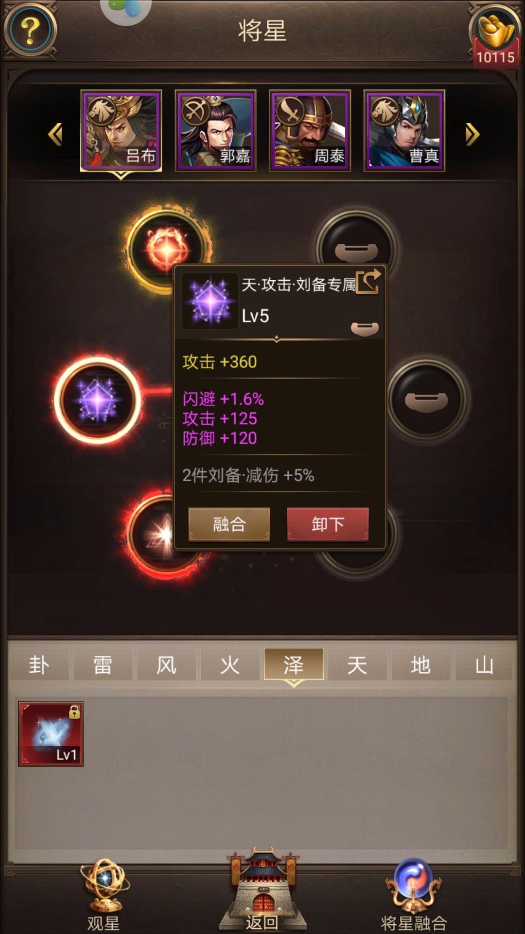 Screenshot_20181108-090956.jpg