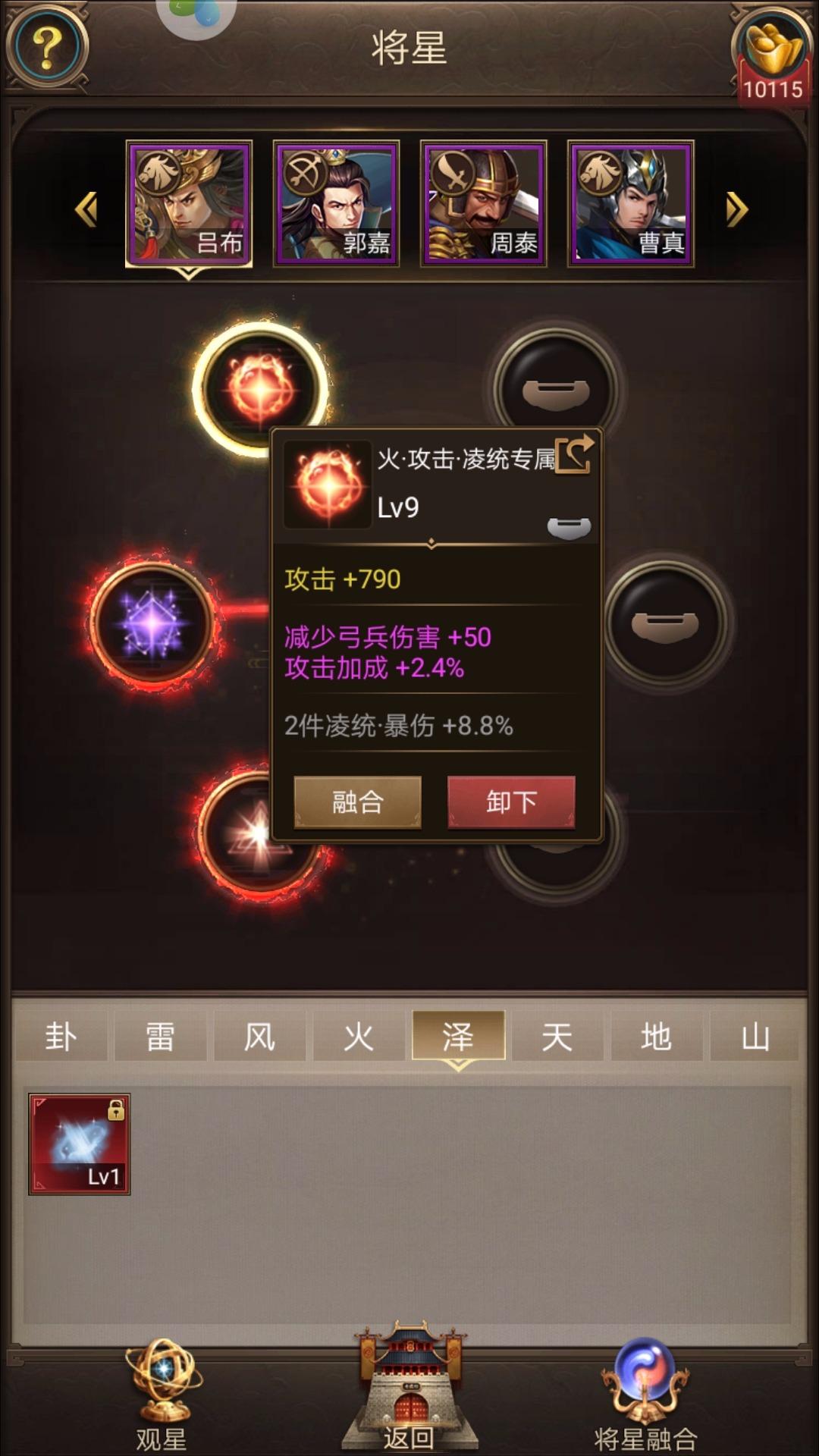 Screenshot_20181108-090953.jpg