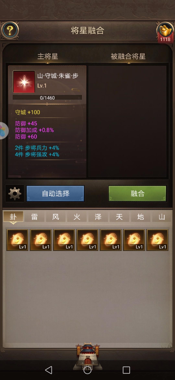 Screenshot_20181109-054824.jpg