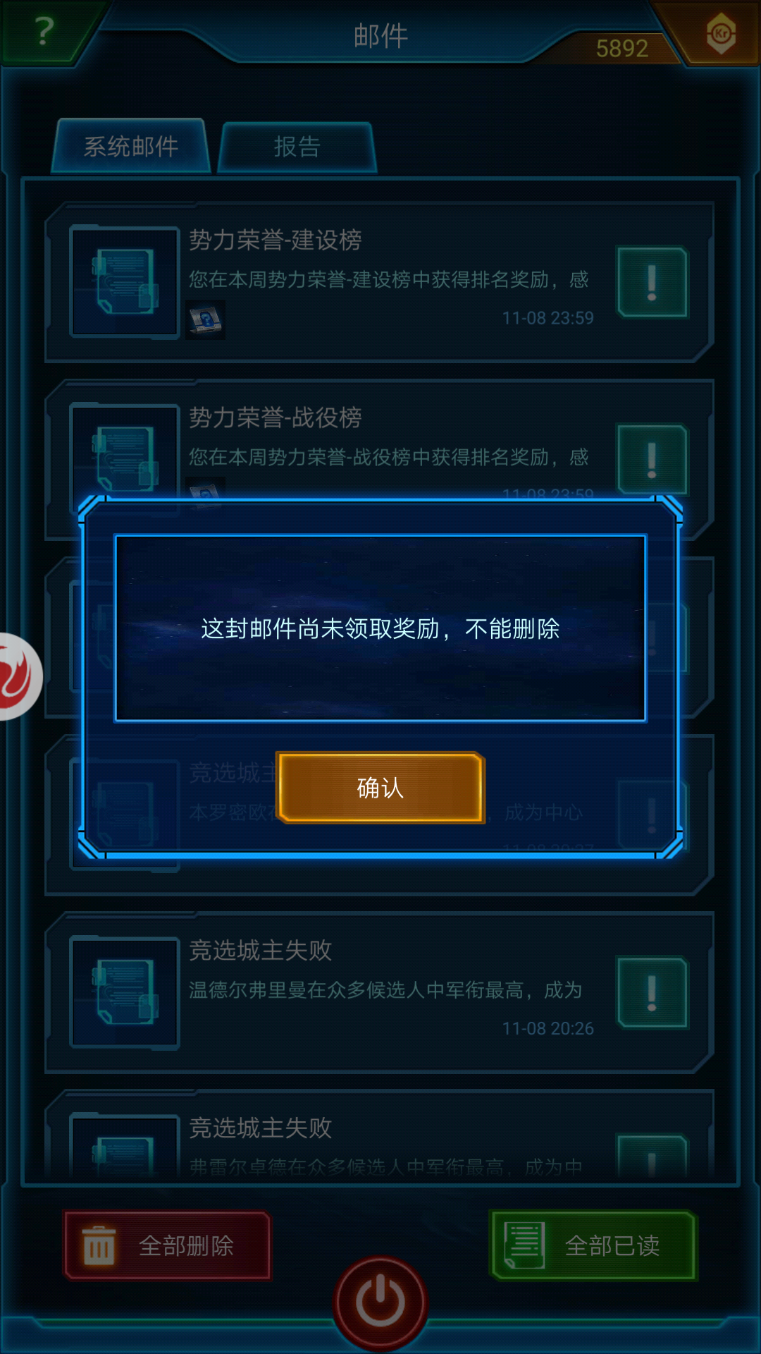 Screenshot_2018-11-09-00-06-42-88.png