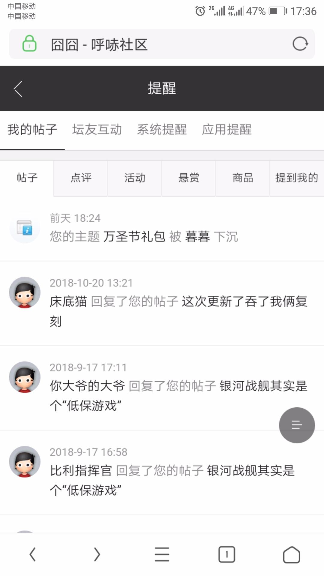 Screenshot_20181109-173639.jpg