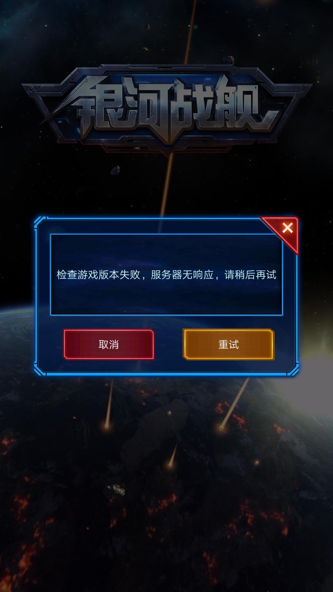 Screenshot_20181109-222646.jpg