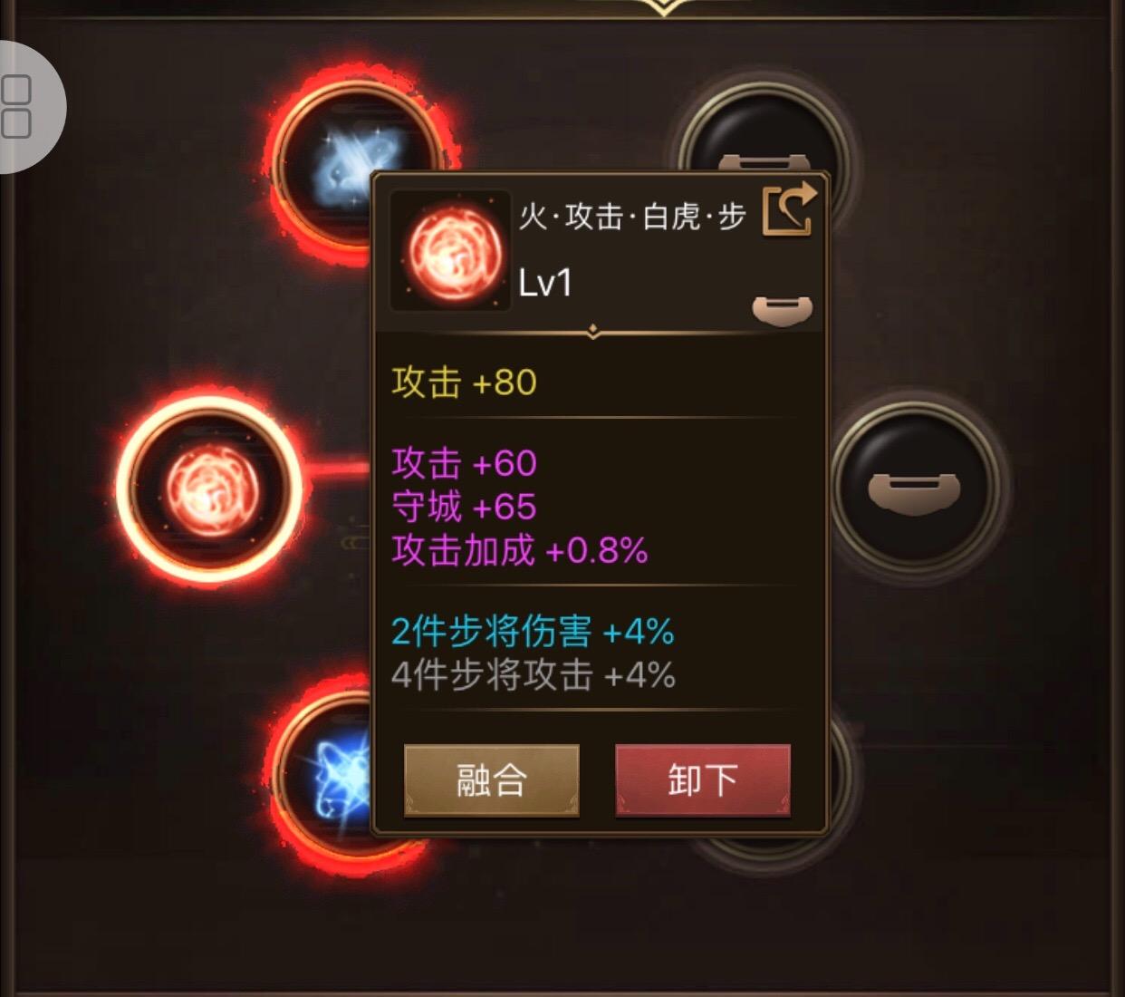 B78351DA-098C-4E17-ACC2-00CEAE71D9B7.jpeg
