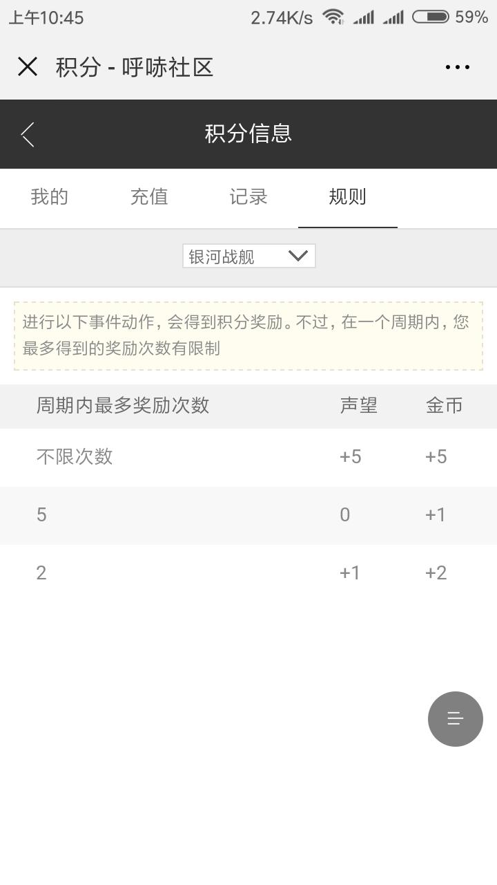 Screenshot_2018-11-12-10-45-39-346_com.tencent.mm.png