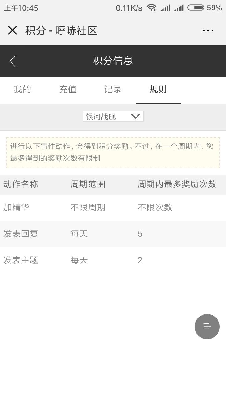 Screenshot_2018-11-12-10-45-28-864_com.tencent.mm.png